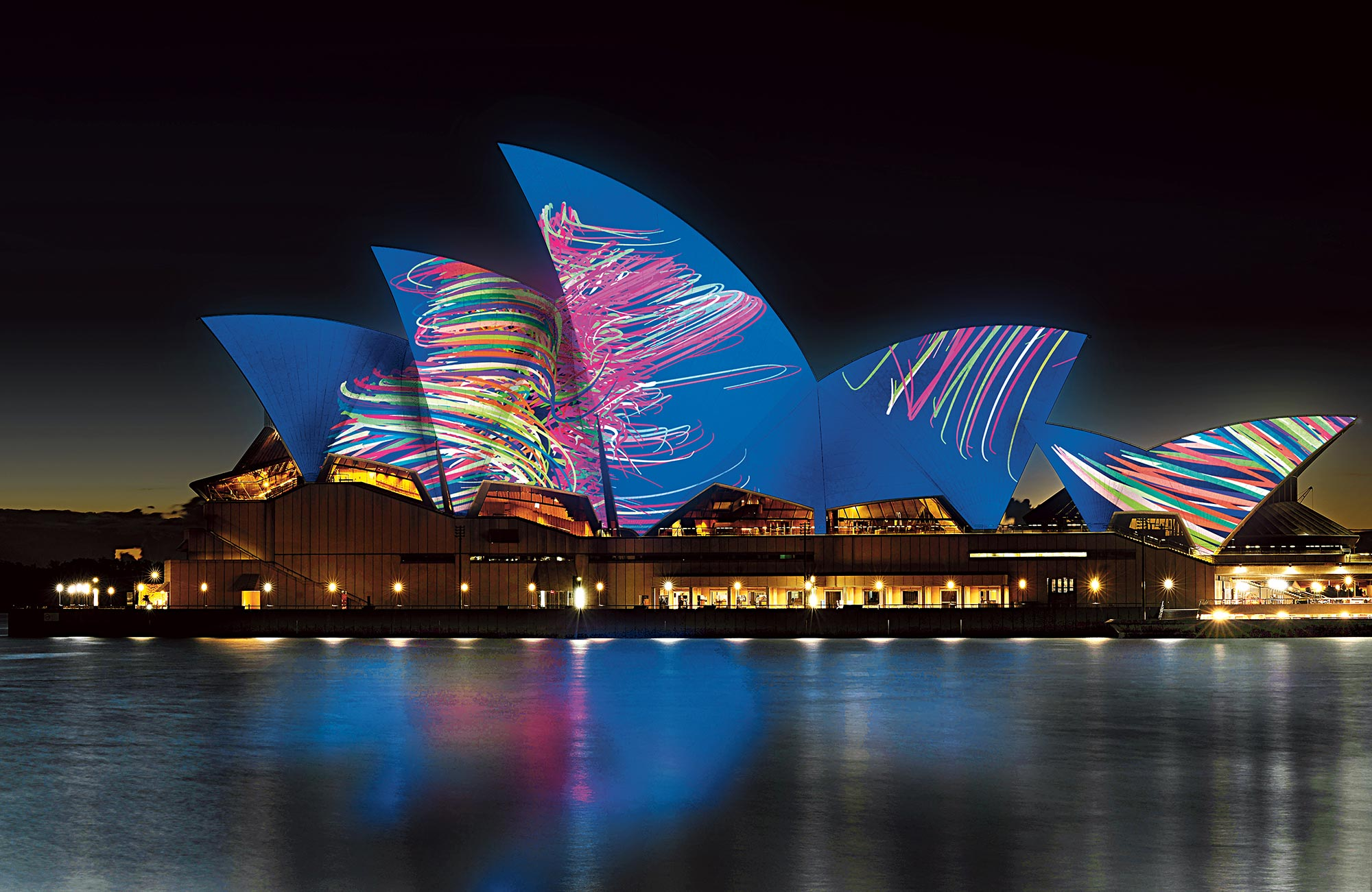 The fascinating truth about VIVID Festival Sydney