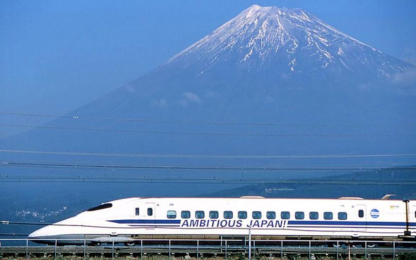 Japan's magnetic levitation train